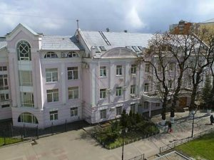 Арбитражный суд Курской области 1