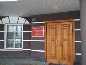 Арбитражный суд Курской области 2