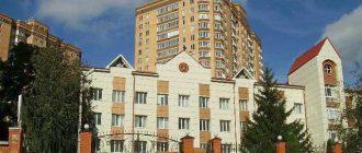 Курский областной суд 1