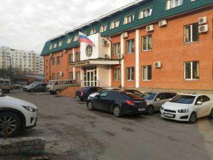 Курский районный суд Курской области 1