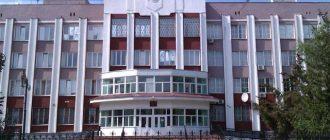 Ленинский районный суд г. Курска 1