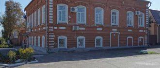 Обоянский районный суд Курской области 1