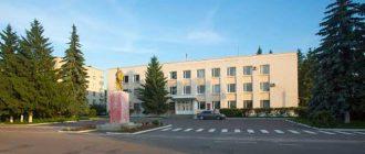 Рыльский районный суд Курской области 1