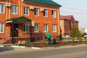 Суджанский районный суд Курской области 1