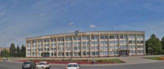 Железногорский городской суд Курской области 1